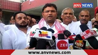 कांग्रेस की पोल-खोल रैली || ANV NEWS