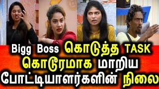 Bigg Boss Tamil 2 4th Sep 2018 Promo 3|79th Day Episode|promo 3|Bigg Boss Tamil 2 Promo Live