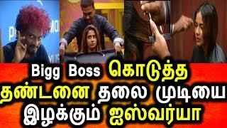 Bigg Boss Tamil 2 5th September 2018 Promo 1|80th Episode|05/09/2018  Episode Promo|Vivo Bigg Boss video - id 371d959c7535cb - Veblr Mobile