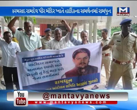 In Karmsad Village, people seek prayers for Hardik Patel