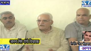 भुपेन्द्र हुड्डा सरकार के विकास कार्यों को भी आगे नहीं बढा पाई भाजपा : दांगी