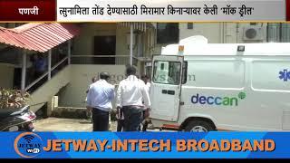 Goa participates in Indian Ocean wide tsunami mock drill