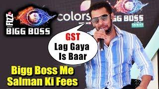 Salman Khan's FEES For Bigg Boss 12 Revealed | Bigg Boss 12 Launch In Goa