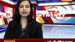 DPK NEWS - T 20 NEWS    आज की ताजा खबर    03.09.2018