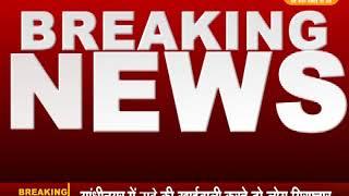 सूरतगढ़ से खबर||इंटक यूनियन के कर्मचारियों का थर्मल के मुख्य गेट पर धरना जारी