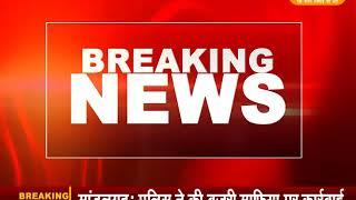 उदयपुरवाटी से खबर  डां. हरिसिंह गोदारा का कल उपखंड कार्यालय के पास मौन उपवास