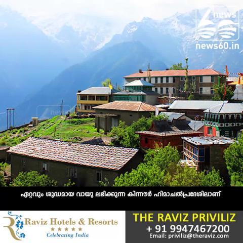 The beautiful Kinnaur in Himachal predesh