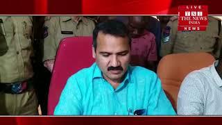 [ Hyderabad ] हैदराबाद में तस्कर को एक्साइज डिपार्टमेंट ने अपने शिकंजे में कसा है