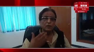 [ Rampur ] भाजपा द्वारा समाजवादी पेंशन पर सवाल उठाए जाने पर सपा के नेता आज़म खान ने दिया बयान