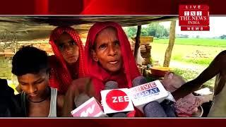 Amethi ] प्रधानमंत्री आवास योजना के लाभार्थी का नाम भी लिखा होने पर नही मिला मकान / THE NEWS INDIA