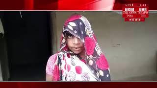 [ Fatehpur ] फतेहपुर में सफाई अभियान की उड़ रही है धज्जियां, नाली विहीन देखने को मिला गाँव