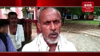 [ Bahraich ] बहराइच में कलयुगी बेटे ने ज़मीन के चलते पिता की  हत्या की साजिस   / THE NEWS INDIA