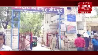 Jodhpur ] जोधपुर जेल बनी अपराधियों के लिए आरामगाह, जेल की दीवार की नाली में 10 एन्डरोइड मोबाइल मिले