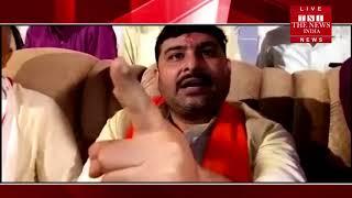 [ Ballia News ] भारतीय जनता पार्टी के नये युवा चेहरे के रूप में बलिया पहुंचे छात्र नेता साकेत सिंह