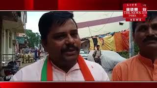 सिवनी मालवा कुश जयंती पर बड़े धूमधाम से निकाली गई  / THE NEWS INDIA