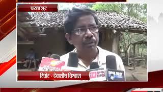 पखांजूर - प्रधानमंत्री आवास योजना में भ्रष्टाचार- tv24
