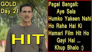 Gold Movie Box Office Collection Day 21 I Akshay Kumar Ne Kamaal Kar Diya