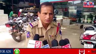 UNKNOWN DEAD BODY FOUND IN BHARAT NAGAR | SANATH NAGAR