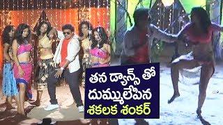 Kedi No 1 Item Song Launch | Shakalaka Shankar Kedi No 1 | Kedi No 1 2018 movie | Top Telugu TV