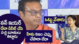 Actor Naresh Fires on Sivaji Raja over MAA Data Delete | Movie Artist Association | Hema Artist
