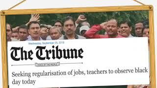Teachers Day: Govt miserably fails in addressing teachers demands