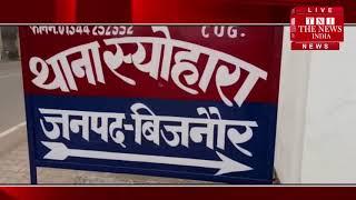 [ Bijnor News ] बिजनौर के रामगंगा नदी में डूबकर युवक की मौत / THE NEWS INDIA