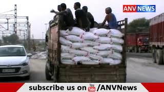 रेलवे विभाग में रिश्वत ! || ANV NEWS