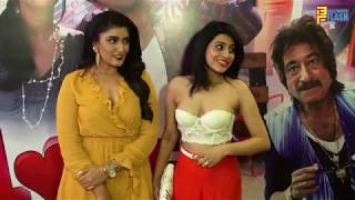 Love Training Film Music Launch - Shirin Mirza, Usha Nadkarni, Akhilendra,Nidhi,Sakshi