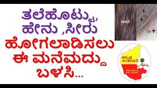 How To Get Rid Of Warts Kannada How To Remove Warts Naturally At Home Kannada Sanjeevani Video Id 371d979e7b30ca Veblr Mobile