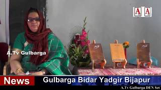 Dr Rukhsana Sultana ki Kitab Naqd o Basar Manzar e Aam par,