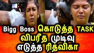 Bigg Boss Tamil 2 5th September 2018 Promo 2|80th Episode|Bigg Boss  05/09/2018 Episode Promo video - id 371d95987a33cf - Veblr Mobile