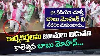 Babu Mohan Raises Leg on TRS Candidates | TRS Andole MLA Babu Mohan | CM KCR | Top Telugu TV