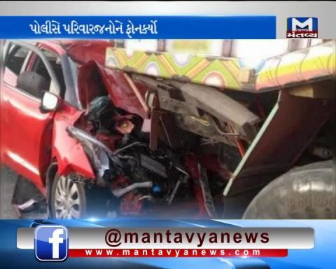 Horrifying Rajasthan Accident