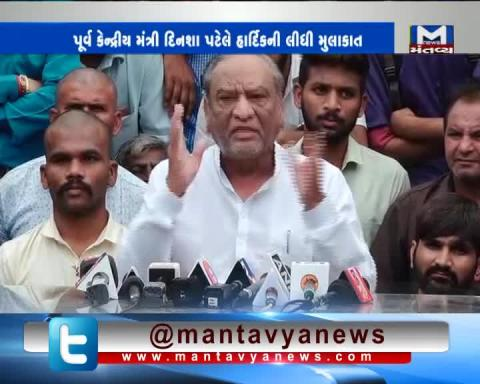 I agree with Hardik Patel's demands: Former Union minister Dinsha Patel