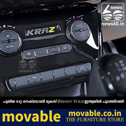 Nexon Kraz launched in india
