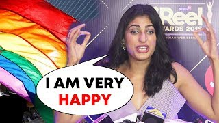 Sacred Games Actress Kubra Sait Reaction On Section 377 Judgement