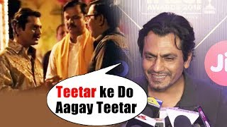 Teetar ke Do Aagay Teetar | Sacred Games | Best Dialogue By Nawazuddin Siddique At IReel Awards 2018