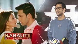 Vikas Gupta Reaction On Parth Samthaan And Erica's Kasauti Zindagi Kay 2 | Ekta Kapoor