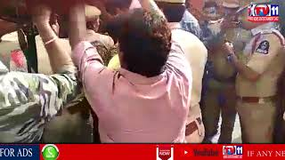 SAA CONTRACT EMPLOYEES DHARNA INFRONT OF PRAGATHI BHAVAN | POLICE ARRESTED PROTESTERS | HYD