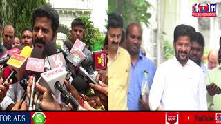 CONGRESS MLA REVANTH REDDY RESIGN AS A MLA | HYD