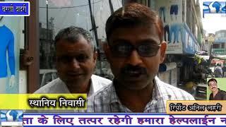 शहर के भगवान परशुराम चौक के समीप सीवर ओवरफ्लो राहगीरों को भारी परेशानियों