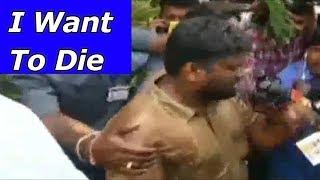 Ek Student Ne Apni Jaan Dena Ki Koshish Ki | Kya Iski Zimadar KCR Govt Hain ? |