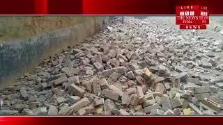 [ Ghaziabad ] गाजियाबाद में प्राइवेट स्कूल की दीवारी गिर जाने से की हड़कंप मचा