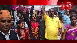 [ Bahraich ] बहराइच में कर्मचारी संघ व शिक्षक संघ पुरानी पेंशन बहाली को लेकर लगातार धरना प्रदर्शन