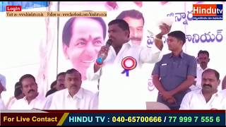 jinnaram mandal government junior college opened by gudem mahipal reddy //HINDUTV LIVE //
