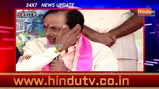 CM KCR Press Meet On Telangana Assembly Dissolve At Telangana Bhavan //HINDUTV LIVE //