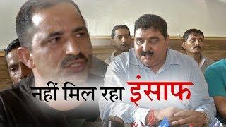 Sarkar से लगाएंगे Aakhiri Guhaar  || ANV NEWS
