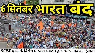 भारत बंद मामला  -  जबरन रैली निकाल रहे लोगो को खदेड़ा पुलिस ने