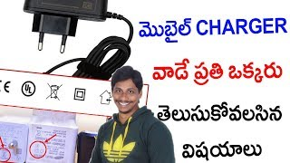 What Are Those Symbols on My Smartphone Charger Telugu