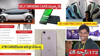 Tech News in 172 : Jio Free 1gb data, Self driving cars, airtel payment bank